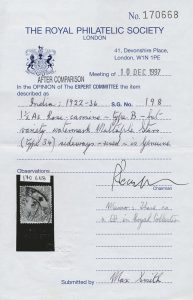 Lot 787 is accompanied by a certificate issued by the Royal Philatelic Society of London (shown above) in 1990.
