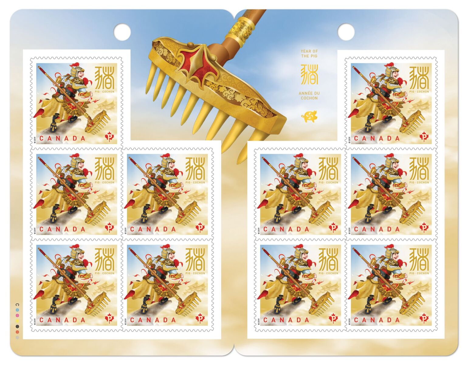 Lunar New Year stamps continue long-running series